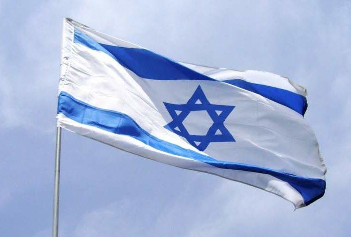 Los 68 años de la independencia de Israel