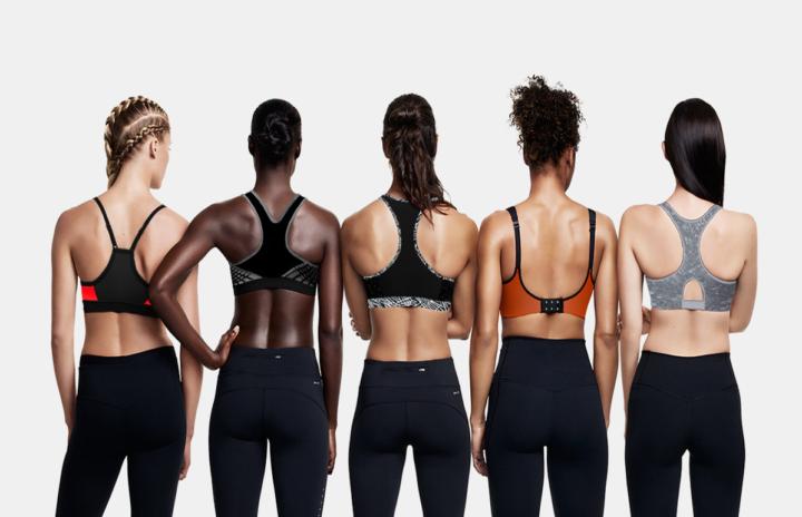 Nike Bra, una herramienta esencial para el deporte